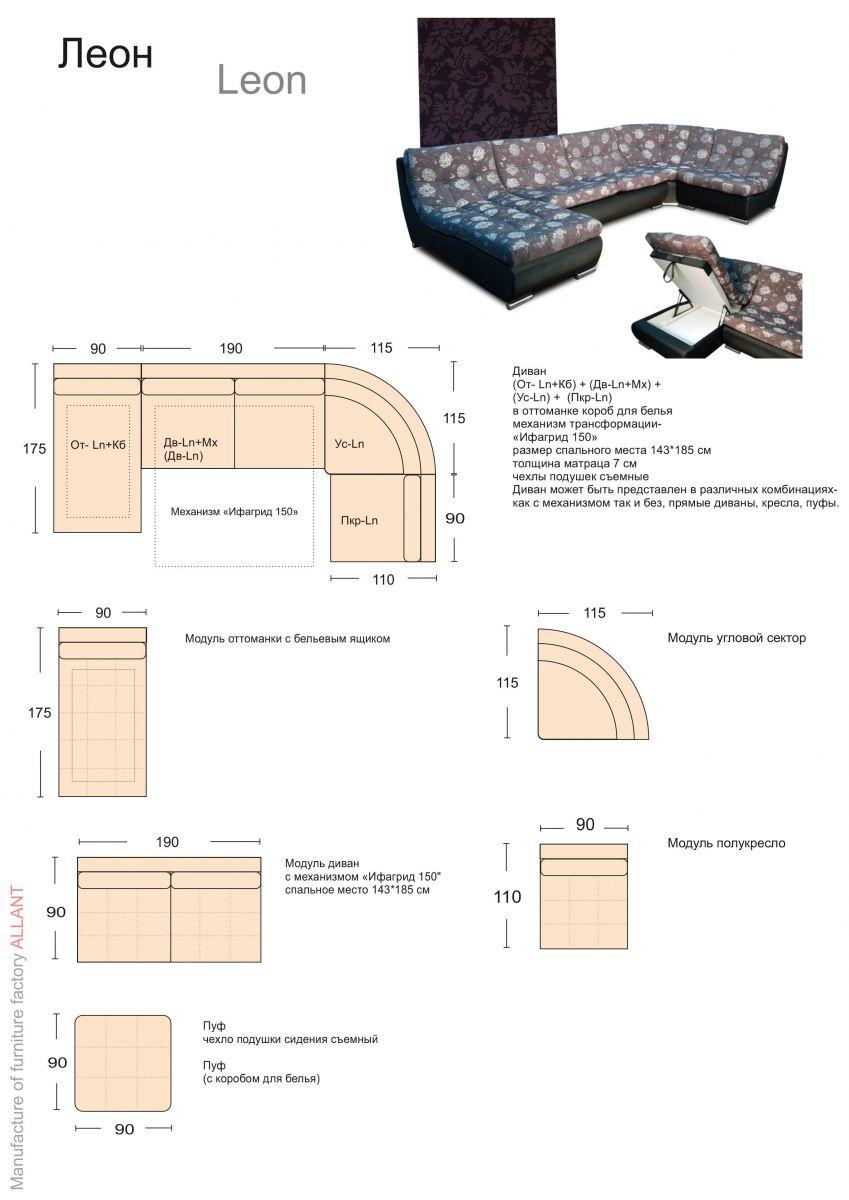 Схема коллектора теплого пола с клапаном