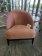 Кресло АС009