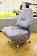 Кресло для частного интерьера